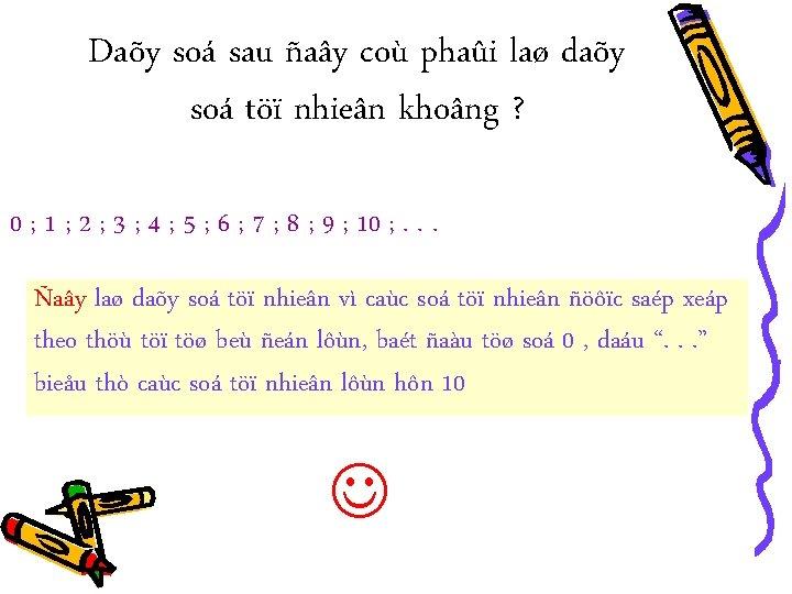 Daõy soá sau ñaây coù phaûi laø daõy soá töï nhieân khoâng ? 0