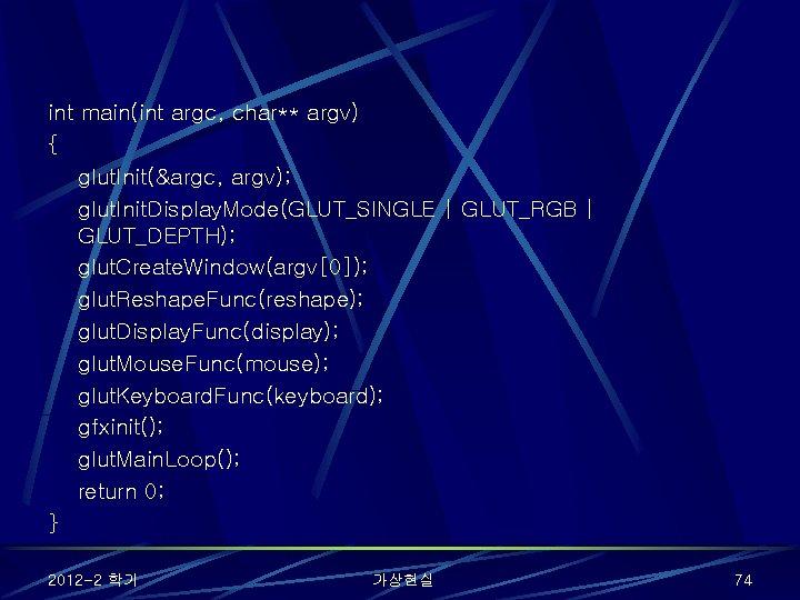 int main(int argc, char** argv) { glut. Init(&argc, argv); glut. Init. Display. Mode(GLUT_SINGLE |