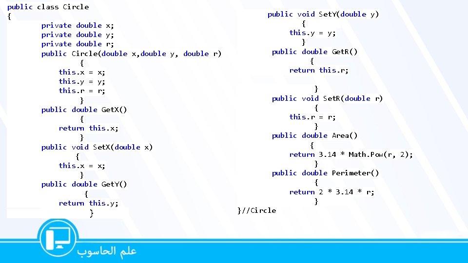 public class Circle { private double x; private double y; private double r; public