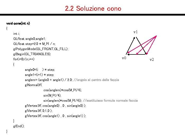 2. 2 Soluzione cono void cone(int n) { v 1 int i; GLfloat angle