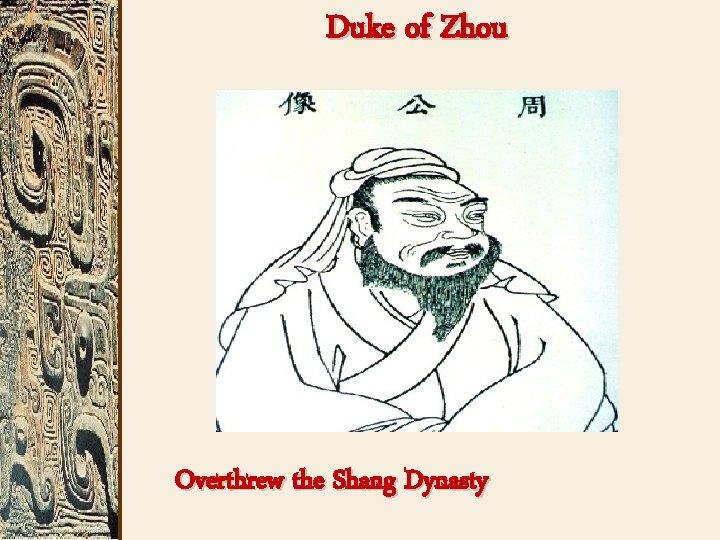 Duke of Zhou Overthrew the Shang Dynasty