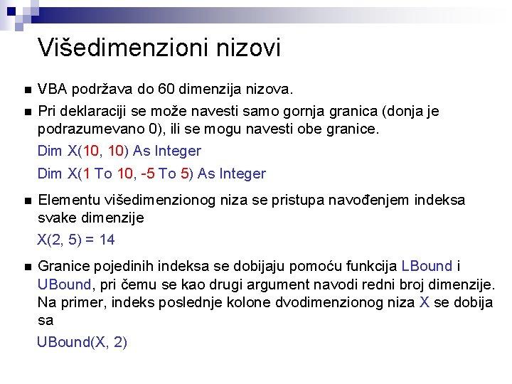 Višedimenzioni nizovi VBA podržava do 60 dimenzija nizova. n Pri deklaraciji se može navesti