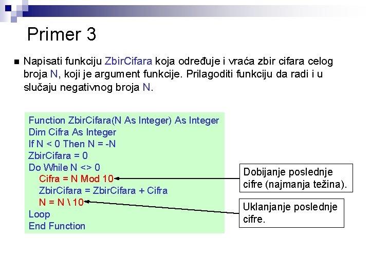 Primer 3 n Napisati funkciju Zbir. Cifara koja određuje i vraća zbir cifara celog