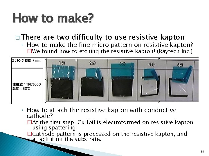 How to make? � There are two difficulty to use resistive kapton ◦ How