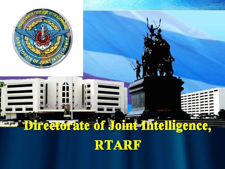 Directorate of Joint Intelligence, RTARF
