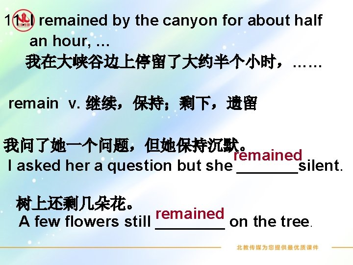 11. I remained by the canyon for about half an hour, … 我在大峡谷边上停留了大约半个小时,…… remain