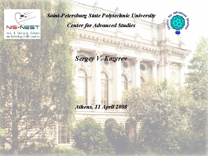 Saint-Petersburg State Polytechnic University Center for Advanced Studies Sergey V. Kozyrev Athens, 11 April