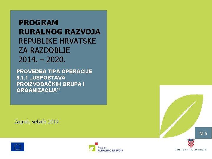 PROGRAM RURALNOG RAZVOJA REPUBLIKE HRVATSKE ZA RAZDOBLJE 2014. – 2020. PROVEDBA TIPA OPERACIJE 9.