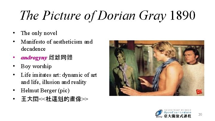 The Picture of Dorian Gray 1890 • The only novel • Manifesto of aestheticism