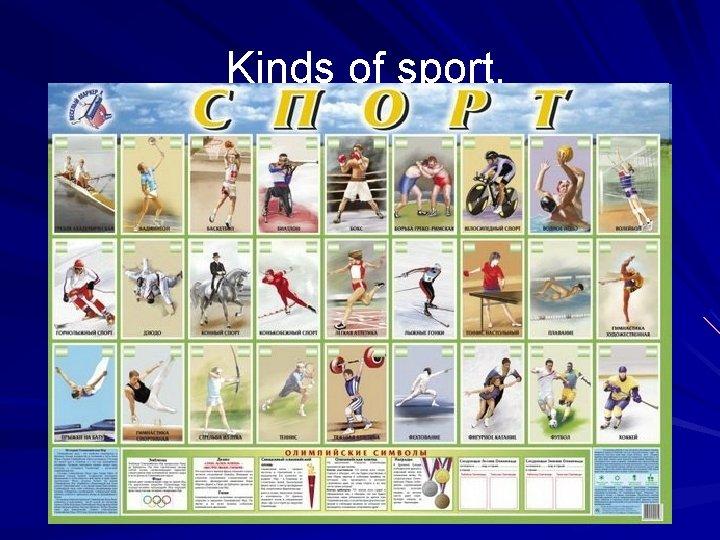 Kinds of sport.
