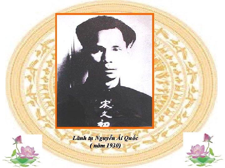 Lãnh tụ Nguyễn Ái Quốc ( năm 1930)