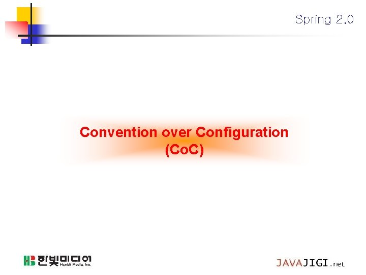 Spring 2. 0 Convention over Configuration (Co. C)