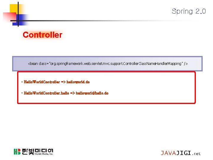 """Spring 2. 0 Controller <bean class=""""org. springframework. web. servlet. mvc. support. Controller. Class. Name."""