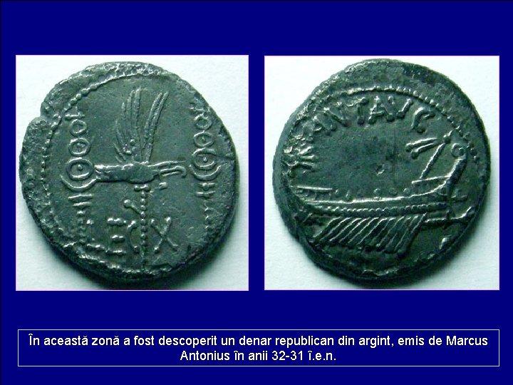 În această zonă a fost descoperit un denar republican din argint, emis de Marcus