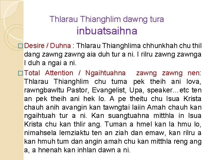 Thlarau Thianghlim dawng tura inbuatsaihna � Desire / Duhna : Thlarau Thianghlima chhunkhah chu