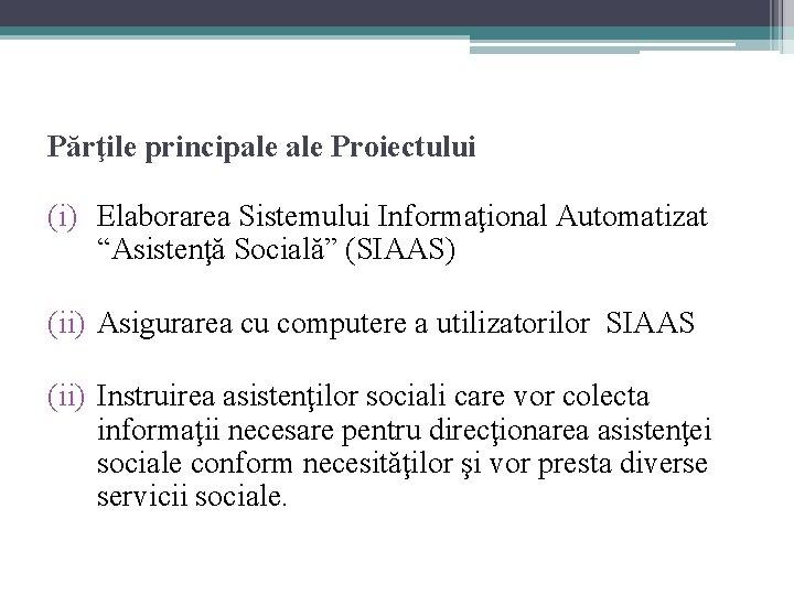 """Părţile principale Proiectului (i) Elaborarea Sistemului Informaţional Automatizat """"Asistenţă Socială"""" (SIAAS) (ii) Asigurarea cu"""