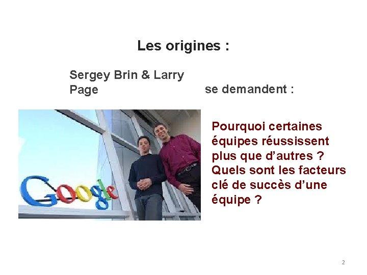 Les origines : Sergey Brin & Larry Page se demandent : Pourquoi certaines équipes