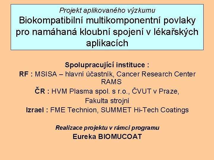 Projekt aplikovaného výzkumu Biokompatibilní multikomponentní povlaky pro namáhaná kloubní spojení v lékařských aplikacích Spolupracující