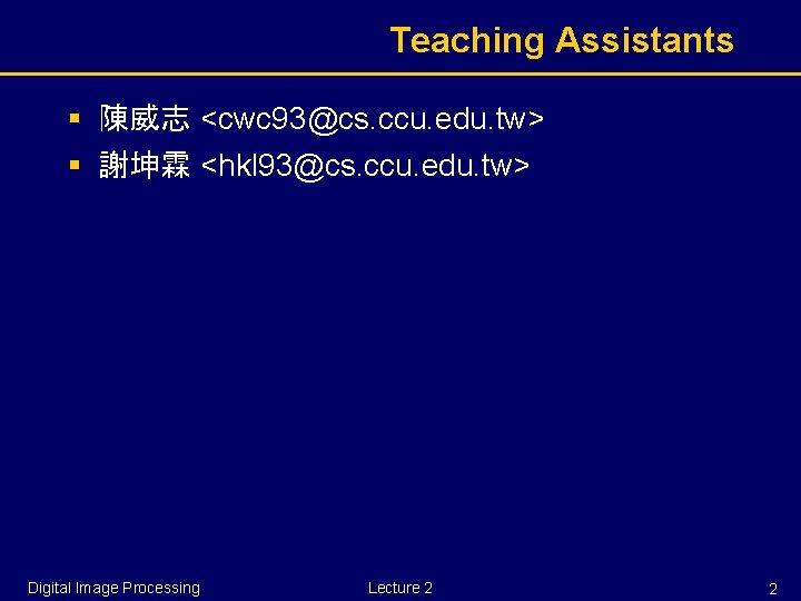 Teaching Assistants § 陳威志 <cwc 93@cs. ccu. edu. tw> § 謝坤霖 <hkl 93@cs. ccu.