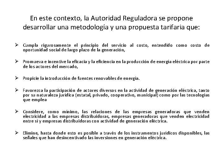 En este contexto, la Autoridad Reguladora se propone desarrollar una metodología y una propuesta