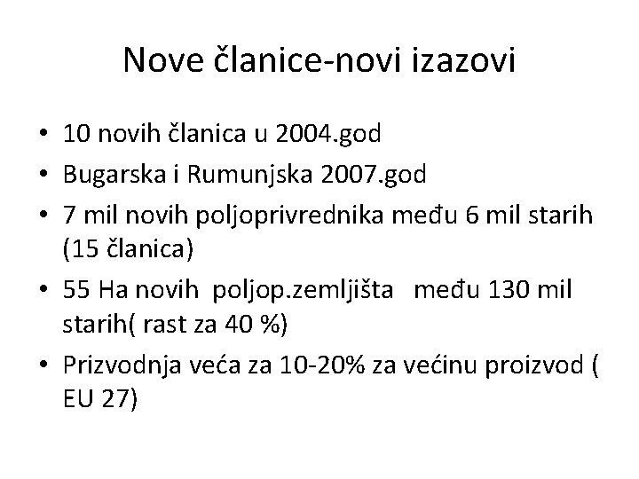 Nove članice-novi izazovi • 10 novih članica u 2004. god • Bugarska i Rumunjska