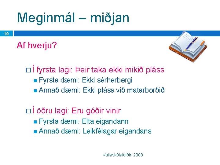 Meginmál – miðjan 10 Af hverju? �Í fyrsta lagi: Þeir taka ekki mikið pláss