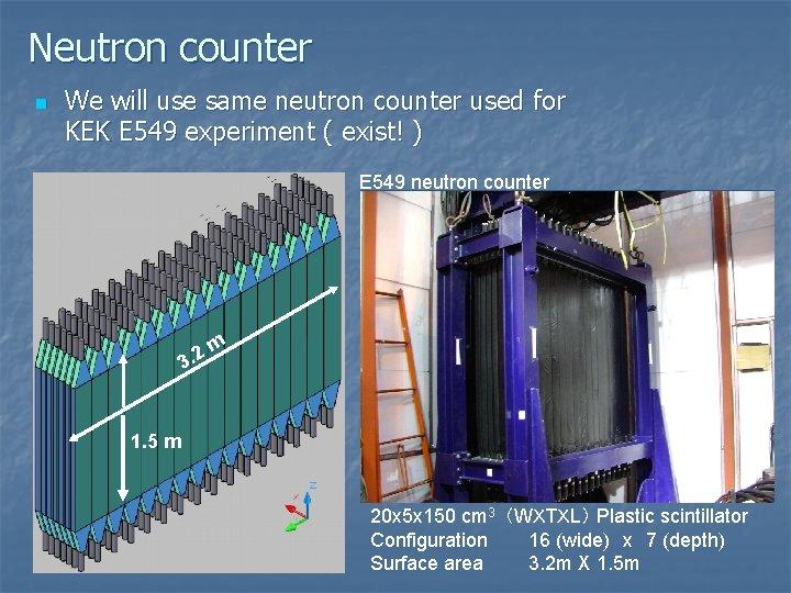 Neutron counter n We will use same neutron counter used for KEK E 549