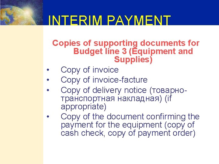 INTERIM PAYMENT • • Copies of supporting documents for Budget line 3 (Equipment and