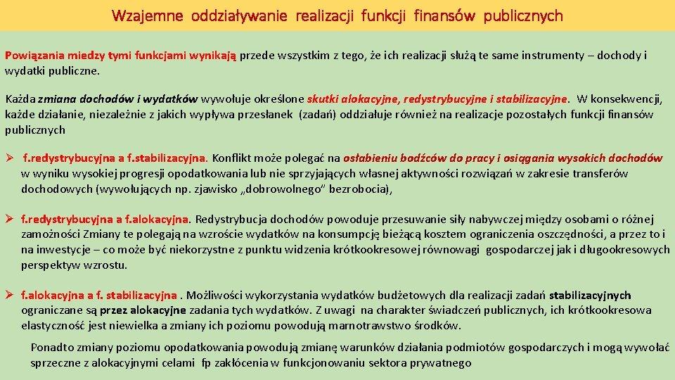 Wzajemne oddziaływanie realizacji funkcji finansów publicznych Powiązania miedzy tymi funkcjami wynikają przede wszystkim z