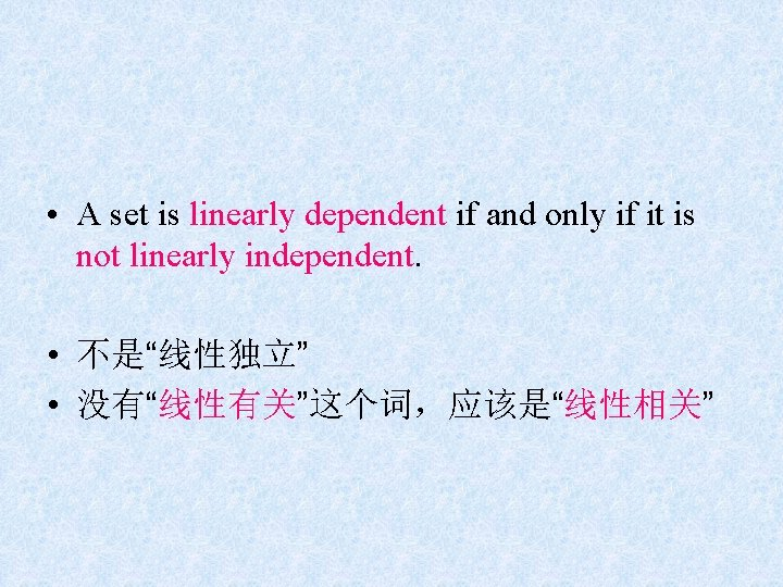 • A set is linearly dependent if and only if it is not