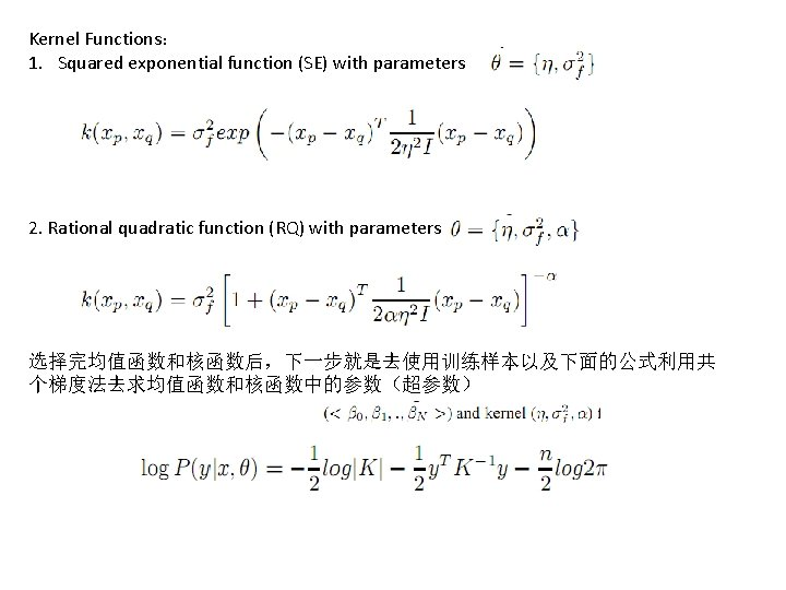 Kernel Functions: 1. Squared exponential function (SE) with parameters 2. Rational quadratic function (RQ)