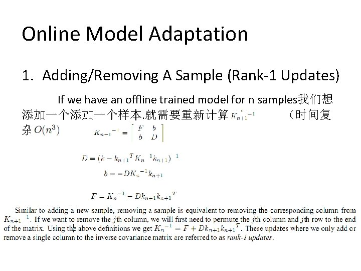 Online Model Adaptation 1. Adding/Removing A Sample (Rank-1 Updates) If we have an offline