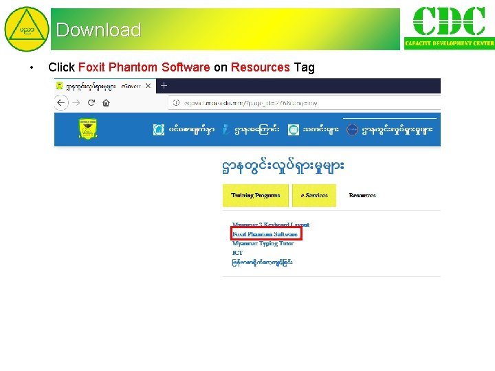 Download • Click Foxit Phantom Software on Resources Tag