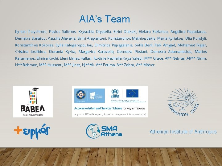 AIA's Team Kyriaki Polychroni, Pavlos Salichos, Krystallia Drystella, Eirini Diakaki, Elektra Stefanou, Angelina Papadatou,