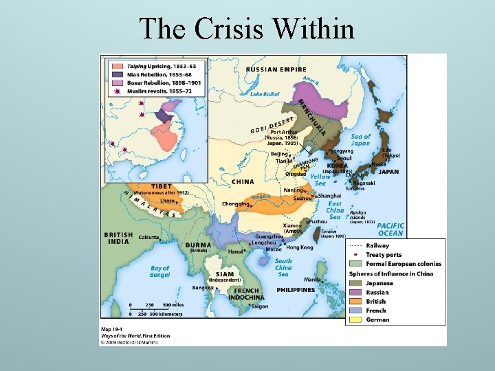 The Crisis Within