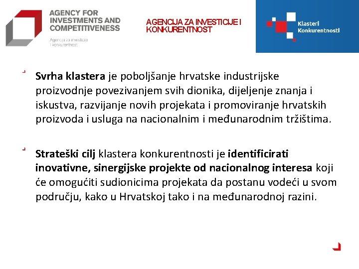 AGENCIJA ZA INVESTICIJE I KONKURENTNOST Svrha klastera je poboljšanje hrvatske industrijske proizvodnje povezivanjem svih
