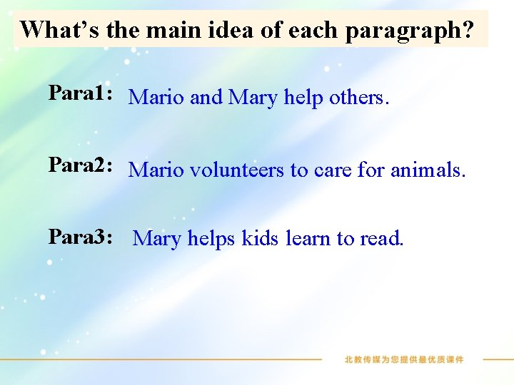 What's the main idea of each paragraph? Para 1: Mario and Mary help others.