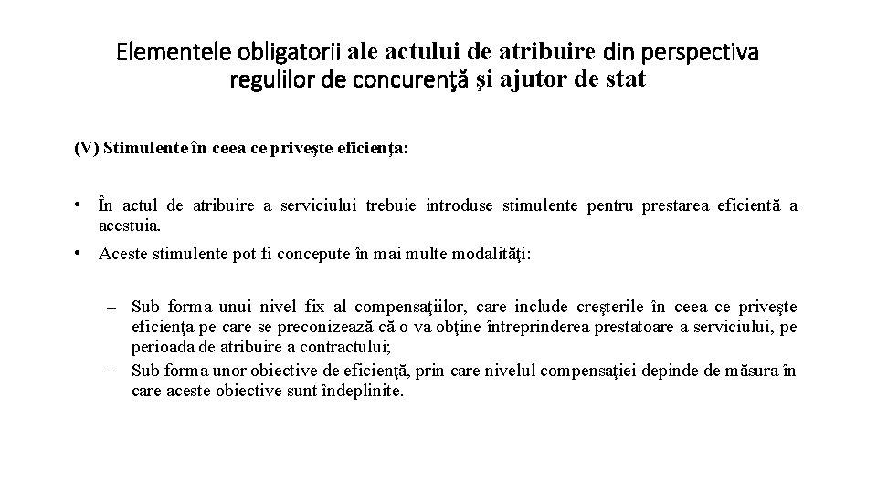 Elementele obligatorii ale actului de atribuire din perspectiva regulilor de concurenţă şi ajutor de