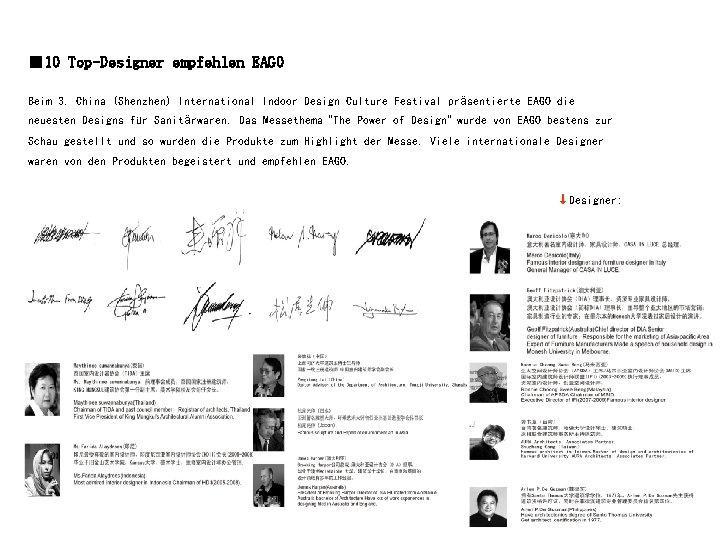 ■ 10 Top-Designer empfehlen EAGO Beim 3. China (Shenzhen) International Indoor Design Culture Festival