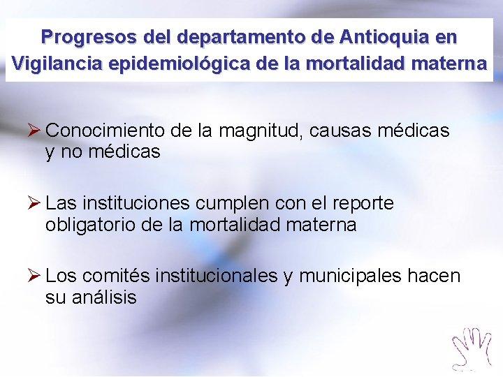 Progresos del departamento de Antioquia en Vigilancia epidemiológica de la mortalidad materna Ø Conocimiento