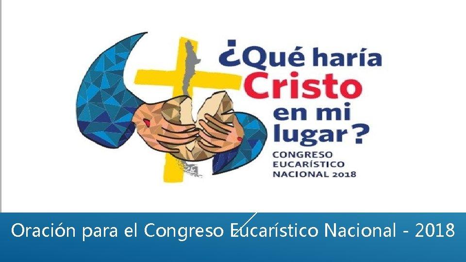 Oración para el Congreso Eucarístico Nacional - 2018