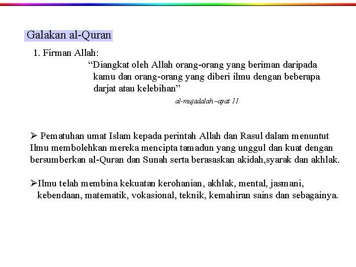 """Galakan al-Quran 1. Firman Allah: """"Diangkat oleh Allah orang-orang yang beriman daripada kamu dan"""