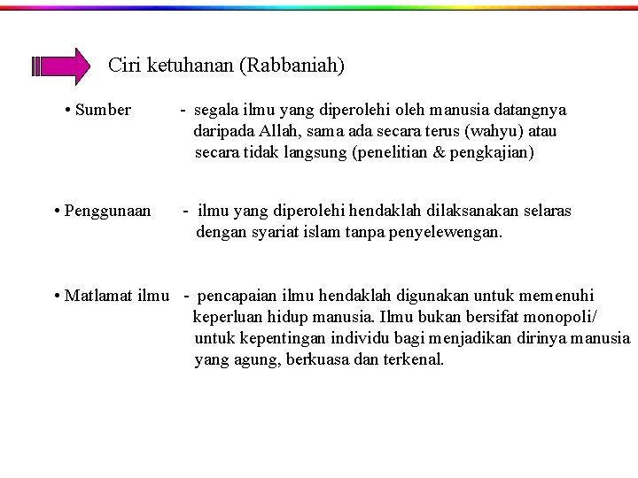 Ciri ketuhanan (Rabbaniah) • Sumber - segala ilmu yang diperolehi oleh manusia datangnya daripada