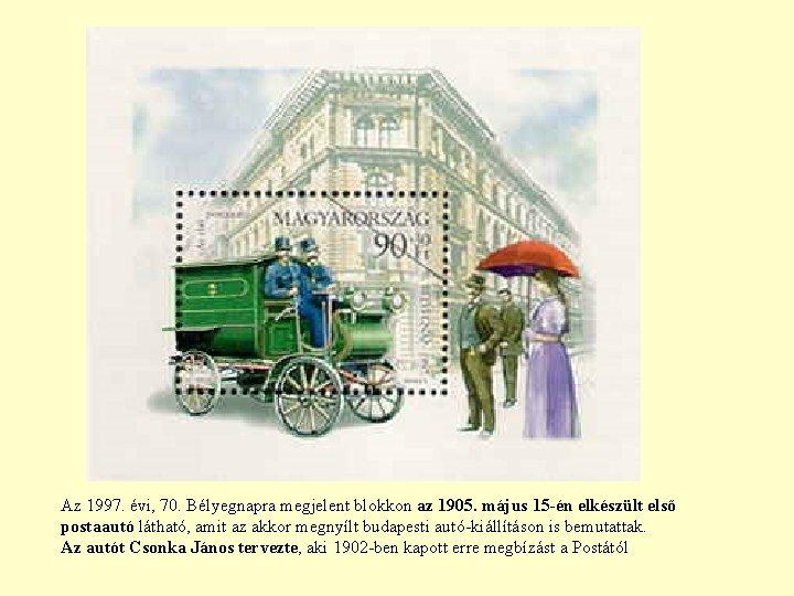 Az 1997. évi, 70. Bélyegnapra megjelent blokkon az 1905. május 15 -én elkészült első
