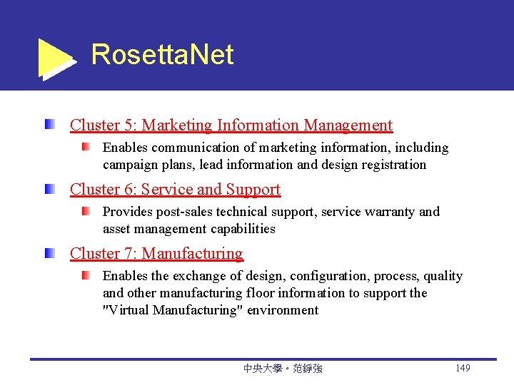 Rosetta. Net Cluster 5: Marketing Information Management Enables communication of marketing information, including campaign