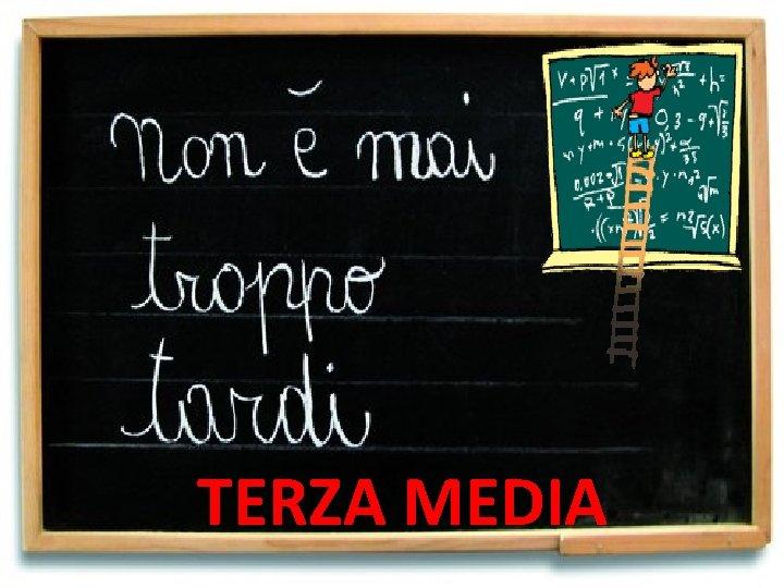 TERZA MEDIA