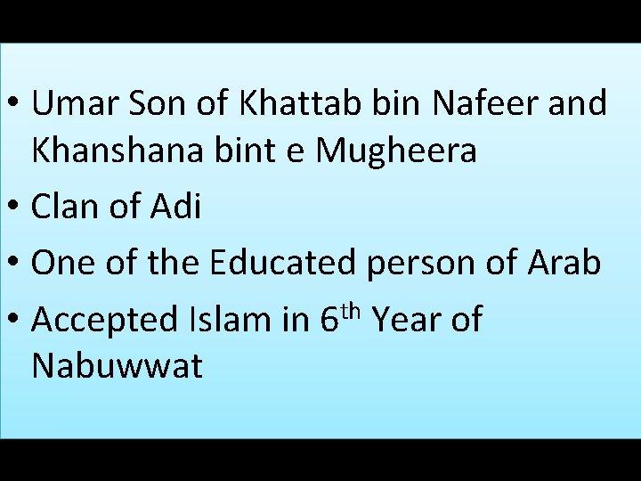 • Umar Son of Khattab bin Nafeer and Khanshana bint e Mugheera •