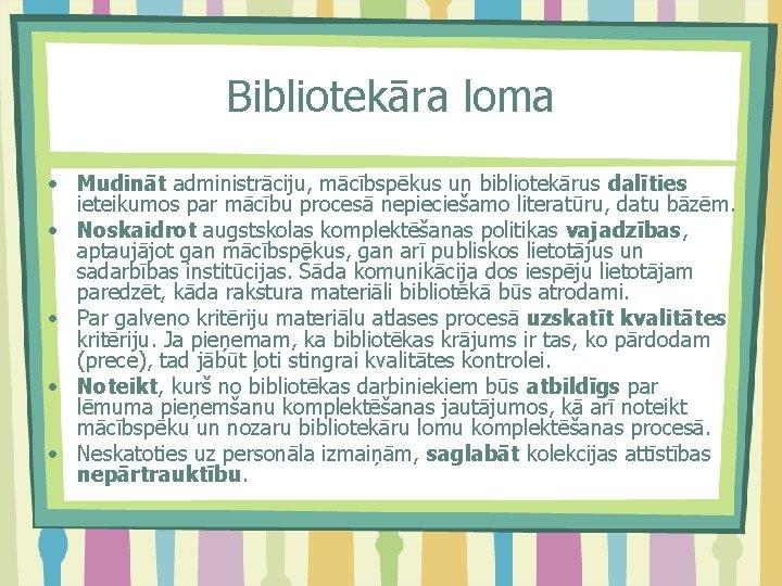 Bibliotekāra loma • Mudināt administrāciju, mācībspēkus un bibliotekārus dalīties ieteikumos par mācību procesā nepieciešamo