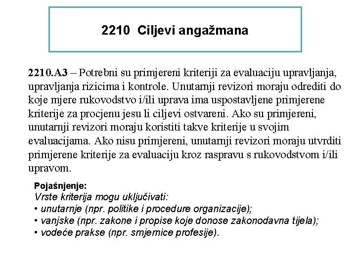 2210 Ciljevi angažmana 2210. A 3 – Potrebni su primjereni kriteriji za evaluaciju upravljanja,