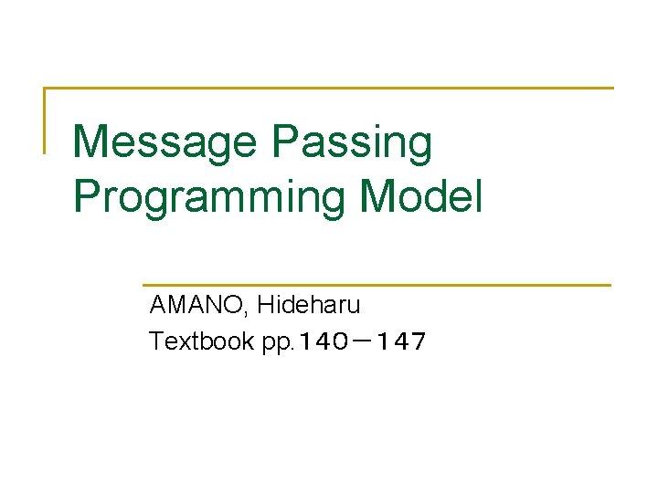 Message Passing Programming Model AMANO, Hideharu Textbook pp. 140-147